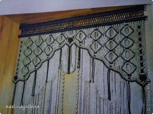 макраме-шторы Ахременко Марины фото 7
