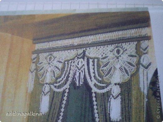 макраме-шторы Ахременко Марины фото 4