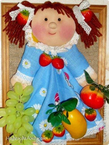 Ешьте детки витамины будете здоровы!!! фото 1