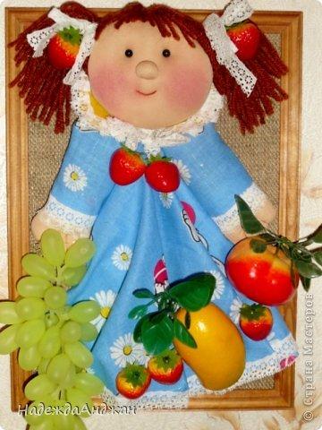 Ешьте детки витамины будете здоровы!!! фото 2