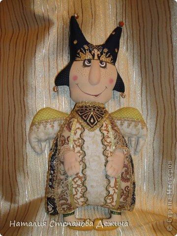 Царь с Царевною (вариант 1) фото 1