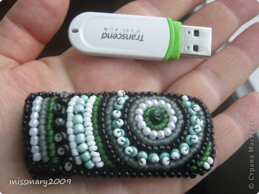 Вдохновение - http://biser.info/node/161729 фото 4