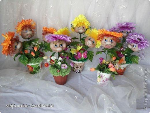 цветочки фото 10