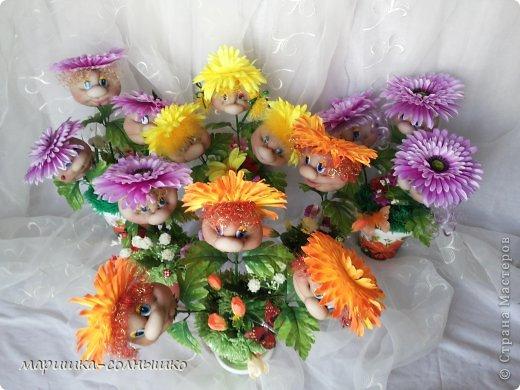 цветочки фото 12