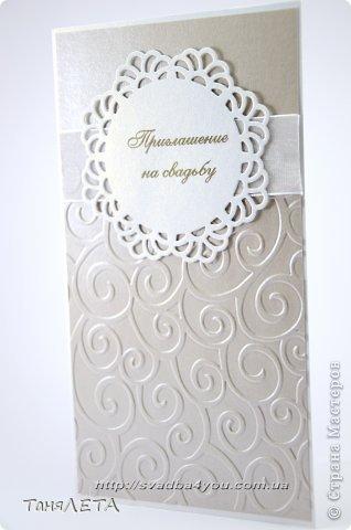 Свадебное приглашение с тиснением завитки фото 1