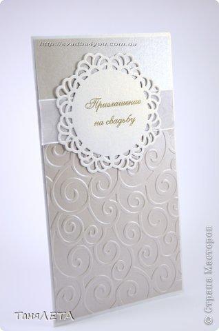 Свадебное приглашение с тиснением завитки фото 2