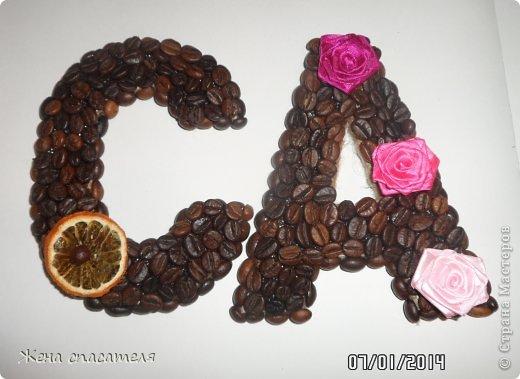 Знаю, что здесь в СМ много всяких кофейных валентинок, но вот решила свои показать. Приятного просмотра! фото 7
