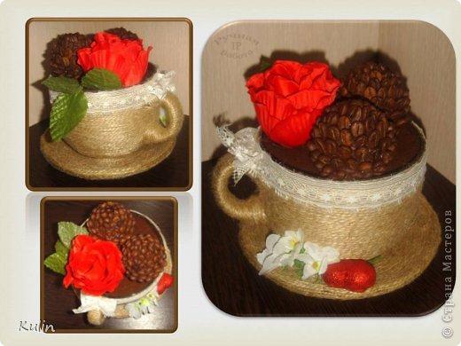 """кофейная чашка """"Валентинка"""", а раз Валентинка, значит и сердечко присутствует, а раз сердце, то как без роз??? фото 1"""