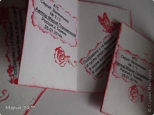 """АТС.Серия""""Валентинка"""" создана мною для обмена на карточки посвященные дню Св.Валентина. Карточки сделаны в виде открытки,все АТС объемные.Все карточки сделаны аккуратно.В работе была использована скрап-бумага (напечатанная),полубусины,цветочки (покупные), сердечки (напечатанные), атласная ленточка, ангелочки(дырокол),веточки(дырокол),надпись """"С Днем Святого Валентина"""" (напечатанная),вспененный скотч,штампы,акриловая краска. Все было напечатано на акварельной бумаге, основа открытки она же.  фото 7"""
