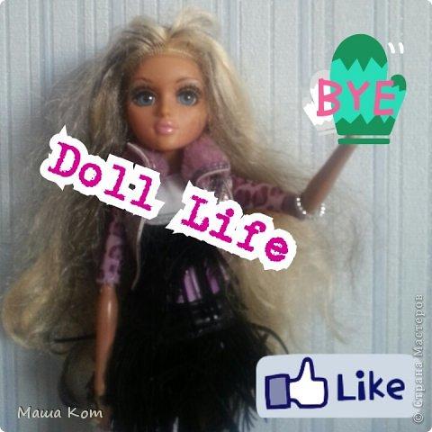 Канал Doll Life Топ 4 Всем hello!  Сегодня с вами Лейси. И наши девочки покажут вам самые лучшие наряды. Пажалуй начнём. фото 6