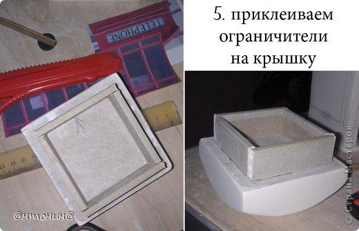 Мастер-класс Поделка изделие Моделирование конструирование Чайный домик из гипсокартона + мини МК фото 12