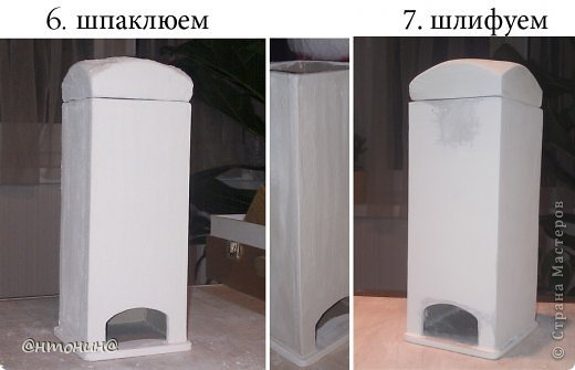 Мастер-класс Поделка изделие Моделирование конструирование Чайный домик из гипсокартона + мини МК фото 13
