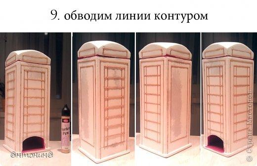 Мастер-класс Поделка изделие Моделирование конструирование Чайный домик из гипсокартона + мини МК фото 15