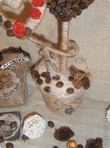 Кофейный сувенир к Святому  Валентину фото 2