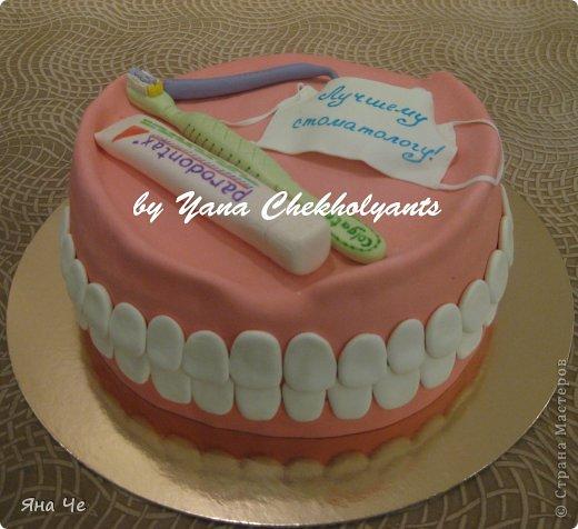 Тортик для стоматолога. Лучшему стоматологу
