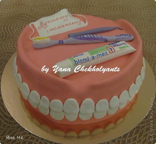 Тортик для стоматолога. Лучшему стоматологу фото 2