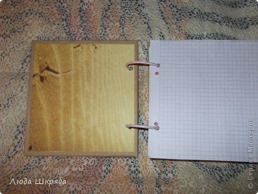 Личный дневник Креатив фото 2