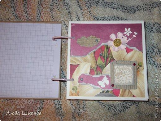 Личный дневник Креатив фото 3