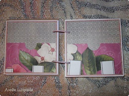 Личный дневник Креатив фото 4