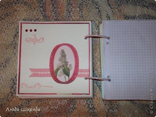 Личный дневник Креатив фото 5