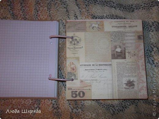 Личный дневник Креатив фото 6