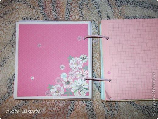 Личный дневник Креатив фото 7