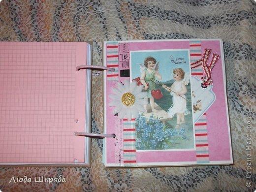 Личный дневник Креатив фото 8