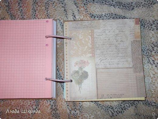 Личный дневник Креатив фото 11