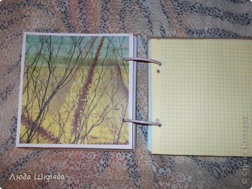 Личный дневник Креатив фото 12