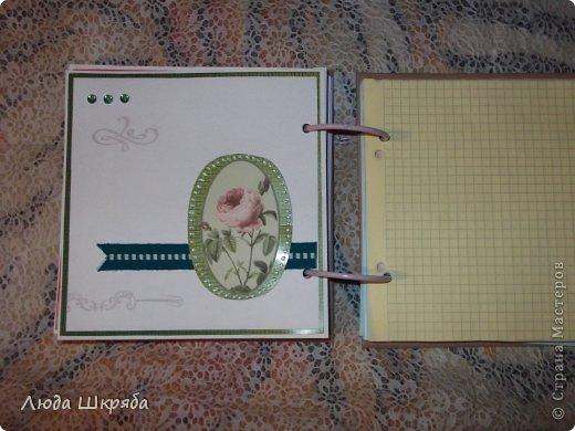 Личный дневник Креатив фото 15