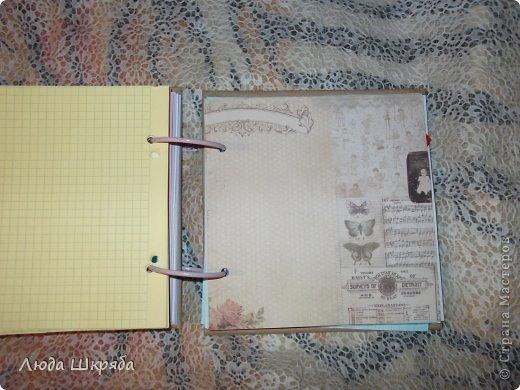 Личный дневник Креатив фото 16