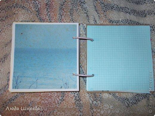 Личный дневник Креатив фото 17