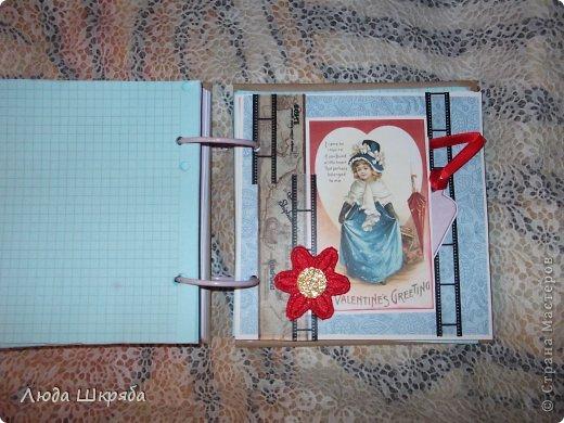 Личный дневник Креатив фото 18