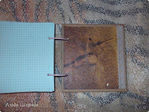 Личный дневник Креатив фото 21