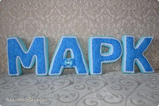 Интерьерные буквы подушки Ткань фото 3
