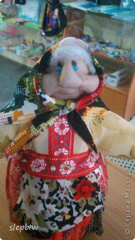 старушка-Масленица :) фото 1