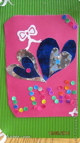 На уроках в 3 классе мы с ребятами готовили открытки ко дню всех влюбленных. Ребята работали с фигурным  степлером. Были в роли юных дизайнеров. Вот, что у нас получилось!