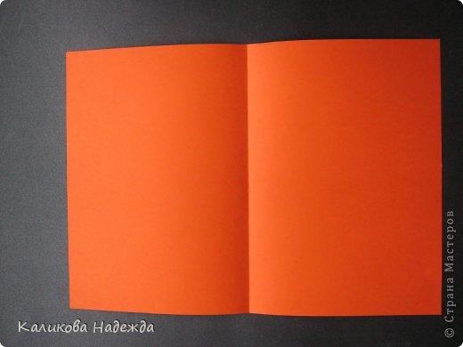 Мастер-класс Открытка Валентинов день Оригами Письмецо в конверте погоди не рви Бумага фото 2