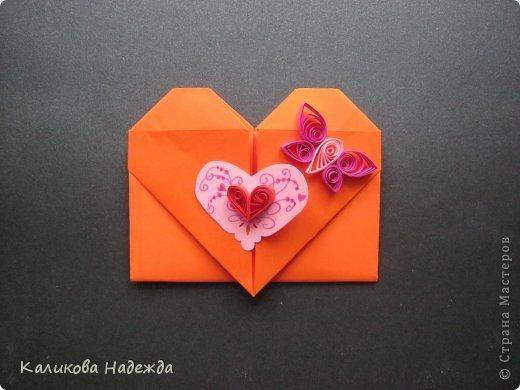 Мастер-класс Открытка Валентинов день Оригами Письмецо в конверте погоди не рви Бумага фото 1