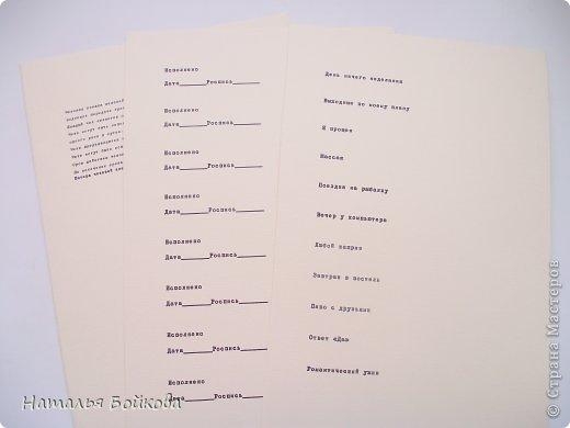 Мастер-класс Скрапбукинг 23 февраля Валентинов день День рождения Ассамбляж МК Чековая книжка желаний или как угодить мужчинам Бумага фото 5