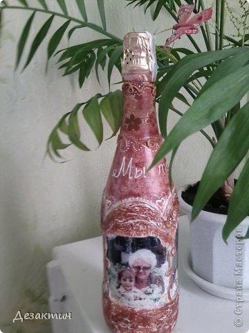 бекор бутылки ( мини мк) фото 1