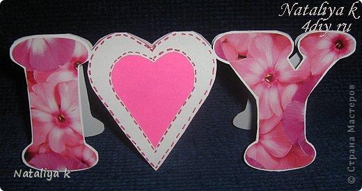 """Приветствую всех любителей рукоделия! Забежала на минутку, чтобы показать свои работы ко дню всех влюблённых. Валентинка I ♥ Y . Выкройку нарисовала сама в Word. Если нужен шаблон открытки-валентинки - он    <a href=""""http://4diy.ru/otkryitka/otkryitka-valentinka-svoimi-rukami/"""">здесь</a>"""