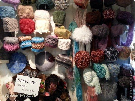 Здравствуйте, дорогие мои девочки и мальчики! Сегодня я расскажу вам о своей поездке на фестиваль WoolАrtFest, который проходил в центре дизайна Artpley.  фото 30