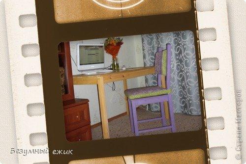 Сиденье на стул - мастер-класс. фото 1