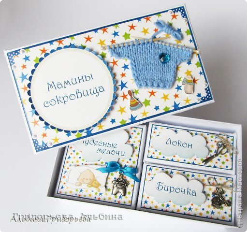 """Немного нового в моих коробочках! Коробочки """"Мамины сокровища"""" для мальчика. """"Бирочка"""", """"Локон"""", """"Чудесные мелочи""""! фото 1"""