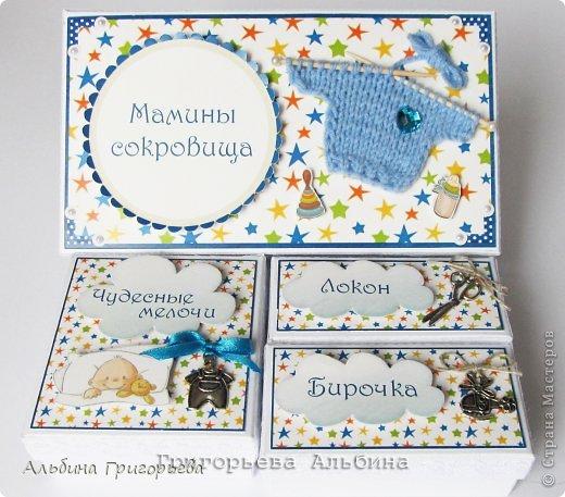 """Немного нового в моих коробочках! Коробочки """"Мамины сокровища"""" для мальчика. """"Бирочка"""", """"Локон"""", """"Чудесные мелочи""""! фото 5"""