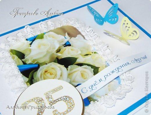 Открытка на юбилей 25 лет для подруги! Букет роз, кружево, летящие бабочки!  Улыбайся и будь счастливой! фото 3
