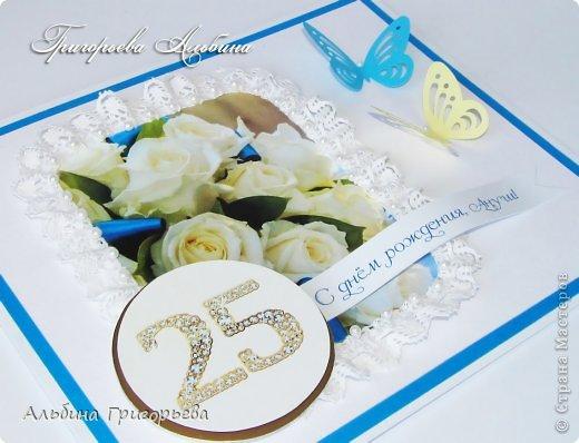 Открытка на юбилей 25 лет для подруги! Букет роз, кружево, летящие бабочки!  Улыбайся и будь счастливой! фото 4