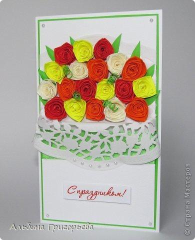 """Открытки с розами """"От всего сердца"""", """" с днём рождения Мамочке!"""", """"С праздником!"""" Яркие насыщенные розы. Решила сделать такие разноцветные букетики! Я эти розочки уже полюбила! фото 7"""