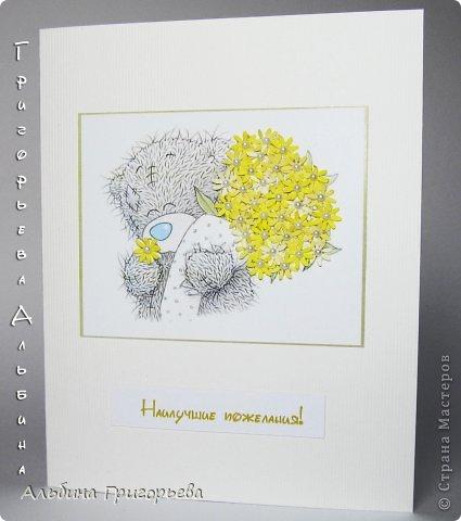 """Открытки на все случаи! Серия """"Мишки Тедди"""" с объёмными цветами! """"Наилучшие пожелания""""; """"От чистого сердца""""! фото 10"""